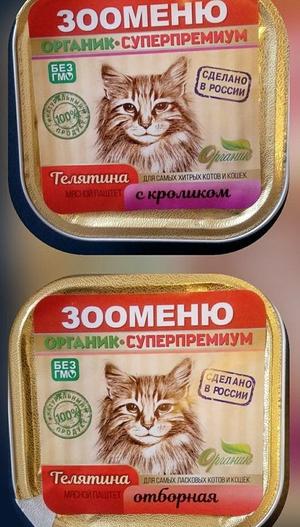 cats-konservi2