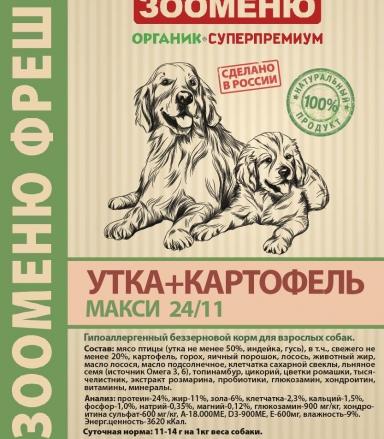 ФРЕШ Утка+картофель МАКСИ
