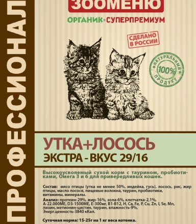 Для кошек Утка+лосось ЭКСТРА-ВКУС