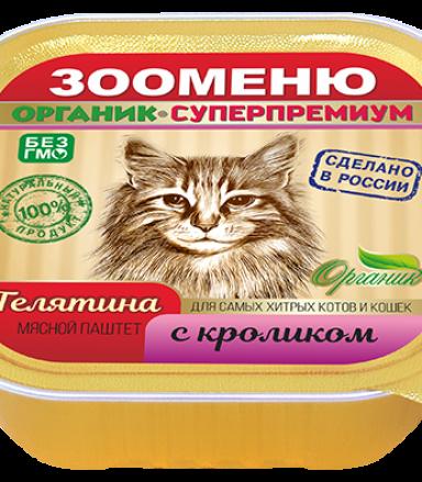 Для кошек консерва Телятина с кроликом