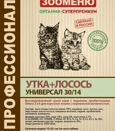 Для кошек Утка+лосось УНИВЕРСАЛ