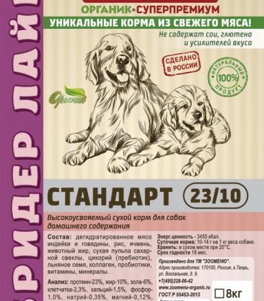 Бридер лайн СТАНДАРТ