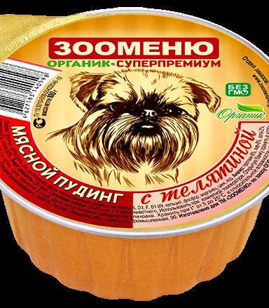 Для собак пудинг Телятина отборная