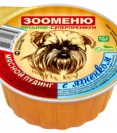 Для собак пудинг Телятина с ягненком